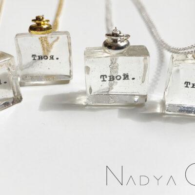Колиета Комплект Твой и Твоя by Nadya Ofan